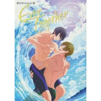 [Boys Love (Yaoi) : R18] Doujinshi - Omnibus - High Speed! / Makoto x Haruka (EverTogether -B-LUSH再録集-) / B-LUSH