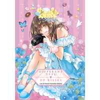 Doujinshi - Illustration book - Love and Producer (Different type of kisses) / 日常everyday