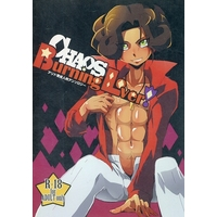 [Boys Love (Yaoi) : R18] Doujinshi - Anthology - Yu-Gi-Oh! ZEXAL / Alit (CHAOS Burning Love!) / Itsumo Shinikake