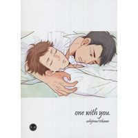 [Boys Love (Yaoi) : R18] Doujinshi - Haikyuu!! / Ushijima Wakatoshi x Oikawa Toru (one with you.) / home*work