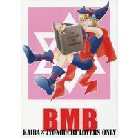 Doujinshi - Novel - Yu-Gi-Oh! / Kaiba x Jonouchi (BMB) / Dream Works/SOUND ONLY