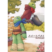 Doujinshi - Mutant Ninja Turtles / Leonardo (スイートパスト) / あさまち