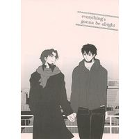 Doujinshi - Fate/Zero / Kirei x Tokiomi (【オフセット版】everything's gonna be alright) / A.R.T.