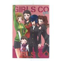Doujinshi - Persona4 (GIRLS COLLECTION) / Dukijeni