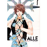 [Boys Love (Yaoi) : R18] Doujinshi - Dynasty Warriors (FALLE ※イタミ有) / 正親町