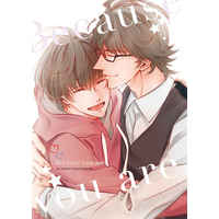 Doujinshi - UtaPri / Otori Eiichi x Otori Eiji (Because you are) / 正午