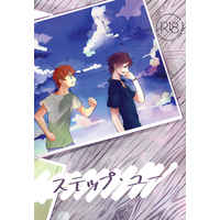 [Boys Love (Yaoi) : R18] Doujinshi - Novel - Code Geass / Suzaku x Lelouch (ステップ・ユー) / 5to:D