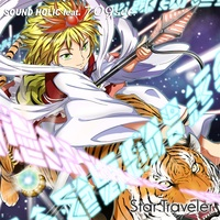 Doujin Music - Star Traveler / SOUND HOLIC feat. 709sec.