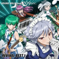 Doujin Music - REVIVAL BEST I / SOUND HOLIC feat. 709sec.