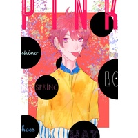 Doujinshi - Illustration book - A3! (pink) / marshmallow