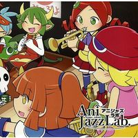 Doujin Music - Anijazz Lab. SIDE-G #1 / Anijazz Lab~アニジャズラボ~ / Anijazz Lab~アニジャズラボ~