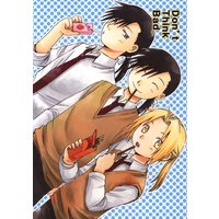 Doujinshi - Fullmetal Alchemist / All Characters (Don`t Think Bad) / きんいろまめ