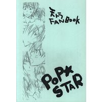 Doujinshi - Dragon Ball / Son Goten x Trunks (POP★STAR) / Yuzuki-ya
