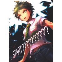 Doujinshi - Danganronpa / All Characters (Dangan Ronpa) (START?????????? 10) / Y・D・L