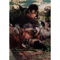 [Boys Love (Yaoi) : R18] Doujinshi - Anthology - Shingeki no Kyojin / Eren x Levi (Secret Moment)