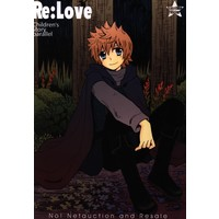 Doujinshi - KINGDOM HEARTS / Axel x Roxas (Re:Love) / Green Drops