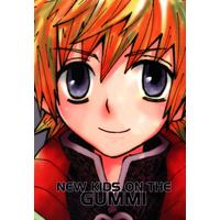 Doujinshi - KINGDOM HEARTS / Axel x Roxas (NEW KIDS ONTHE GUMMI) / Green Drops