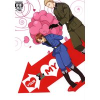 [Boys Love (Yaoi) : R18] Doujinshi - Hetalia / Germany x Italy (YOUR LOVE&MY LOVE) / Holiday