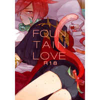 [Boys Love (Yaoi) : R18] Doujinshi - Shadowbringers / Warriors of Light x G'raha Tia (Crystal Exarch) (FOUNTAIN LOVE) / mid
