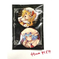 Message Card - Touhou Project / Flandre & Remilia