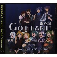 Doujin Music - GOTTANI!-番外編- / SEVEN COLOR LIGHT
