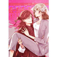 Doujinshi - Stand My Heroes / Hattori You x Protagonist (Lay All Your Love On Me) / M.David