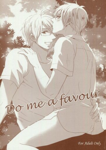 [Boys Love (Yaoi) : R18] Doujinshi - Hetalia / America x United Kingdom (Do me a favour) / Futawa