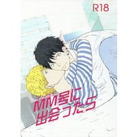 [Boys Love (Yaoi) : R18] Doujinshi - Prince Of Tennis / Zaizen x Kenya (MM号に出会ったら) / D窟テニス