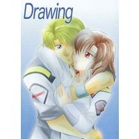 [Boys Love (Yaoi) : R18] Doujinshi - Mobile Suit Gundam SEED / Mu La Flaga (Drawing) / 第08イタチ小隊