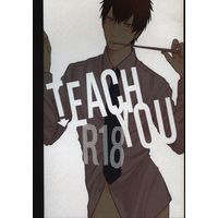 [Boys Love (Yaoi) : R18] Doujinshi - Gintama / Gintoki x Hijikata (TEACH YOU) / fuzz.