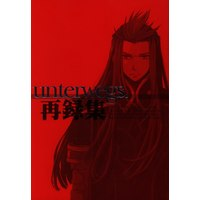 Doujinshi - Omnibus - Tales of the Abyss (under wegs. *再録集) / ELEPHAN