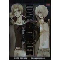 [Boys Love (Yaoi) : R18] Doujinshi - Mobile Suit Gundam SEED / Orga Sabnak x Shani Andras (LOVE COMPLEX R 妄想劇。) / 8mm.