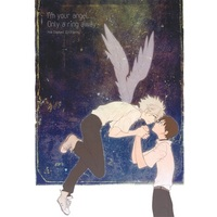 Doujinshi - Evangelion / Ikari Shinji (I'm your angel Only a ring away) / Pink Elephant