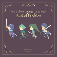 Doujin Music - Rust of Falchion / すてれおはいばい