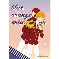 Doujinshi - Anthology - King of Prism by Pretty Rhythm (ユキカケアンソロジー/blue × orange × articulation) / frct@kayo_remo のショップ