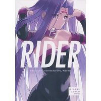 Doujinshi - Illustration book - Fate/stay night / Rider (RIDER ぼくの好きをまとめた本 Extra ライダー編) / どうしま書房