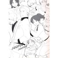 Doujinshi - Hetalia / Germany x Italy (secret secret) / 双六