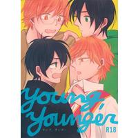[Boys Love (Yaoi) : R18] Doujinshi - King of Prism by Pretty Rhythm / Juuouin Kakeru x Kougami Taiga (young,younger) / きみとメルヘン