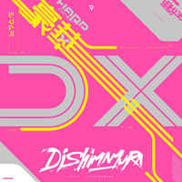 Doujin Music - DELUX / DYNASTY RECORDS