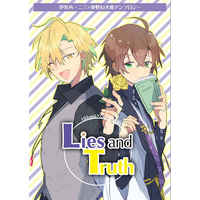 Doujinshi - Anthology - Hypnosismic / Hifumi x Gentaro (Lies and Truth) / 海星座