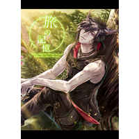 Doujinshi - Illustration book - Final Fantasy XIV / Warriors of Light (旅の記憶) / Choice