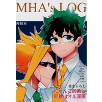 Doujinshi - My Hero Academia / Midoriya Izuku x All Might (MHA's LOG) / 藤堂字