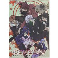 Doujinshi - Anthology - The Unlimited / Hyoubu Kyousuke & All Characters (LEVEL ∞ *アンソロジー)