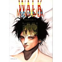 Doujinshi - Slam Dunk (WALK CHAPTER:1) / PSYCHOMAMA