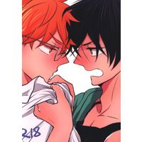 [Boys Love (Yaoi) : R18] Doujinshi - King of Prism by Pretty Rhythm / Juuouin Kakeru x Kougami Taiga (だからそーゆうとこだって言ってんだろ。) / きみとメルヘン