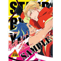 [Boys Love (Yaoi) : R18] Doujinshi - Novel - Anthology - Promare / Kray x Galo (STAND BY YOU) / Red CROW