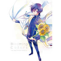 Doujinshi - Illustration book - Code Geass / All Characters (Blooming Colors) / 凪の向日葵