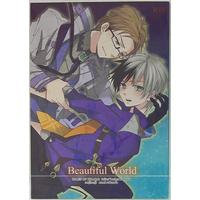 [Boys Love (Yaoi) : R18] Doujinshi - Tales of Xillia2 / Julius x Ludger (Beautiful World) / mujimoji