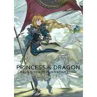 Doujinshi - Illustration book - PRINCESS&DRAGON / g-rough