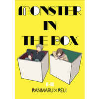 [Boys Love (Yaoi) : R18] Doujinshi - UtaPri / Ranmaru x Reiji (MONSTER IN THE BOX) / Itamigaoka